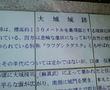 oogusuku5