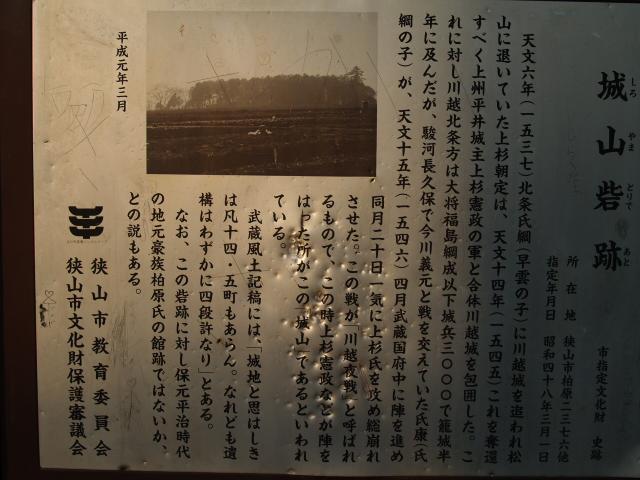 Kasiwabara08