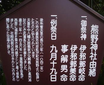 Shimura03