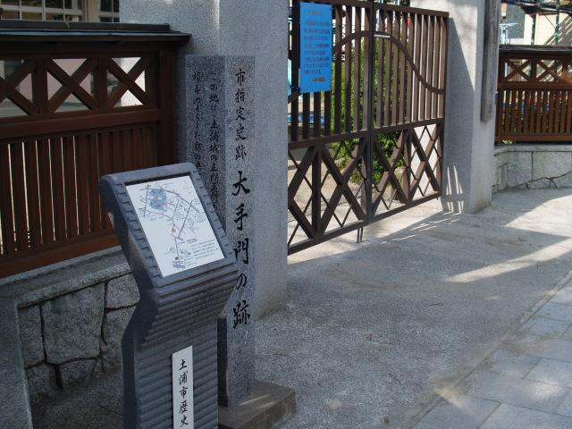 Tsuchiura014
