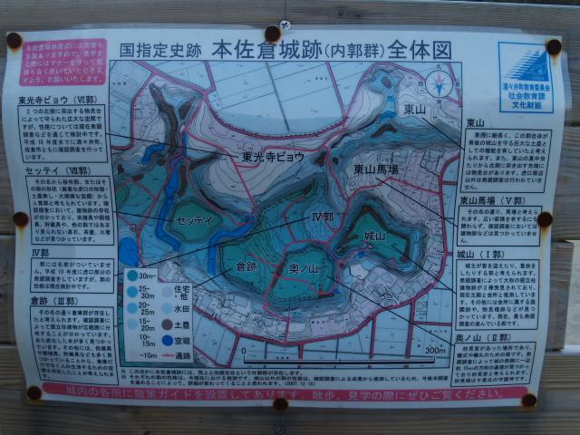 Motosakura3_092