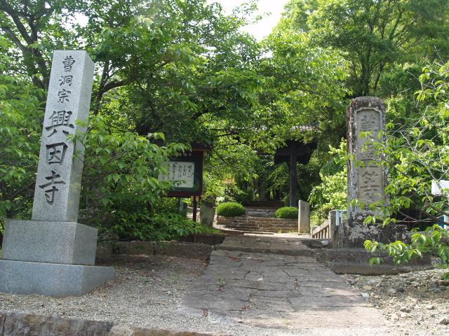 Kouhushinai_033