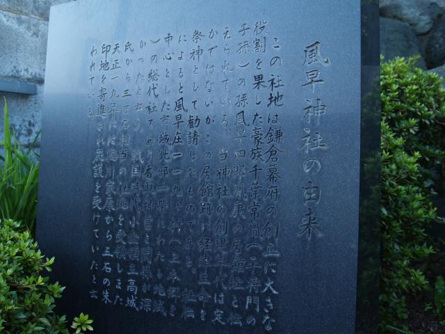 Kamihongoukan003