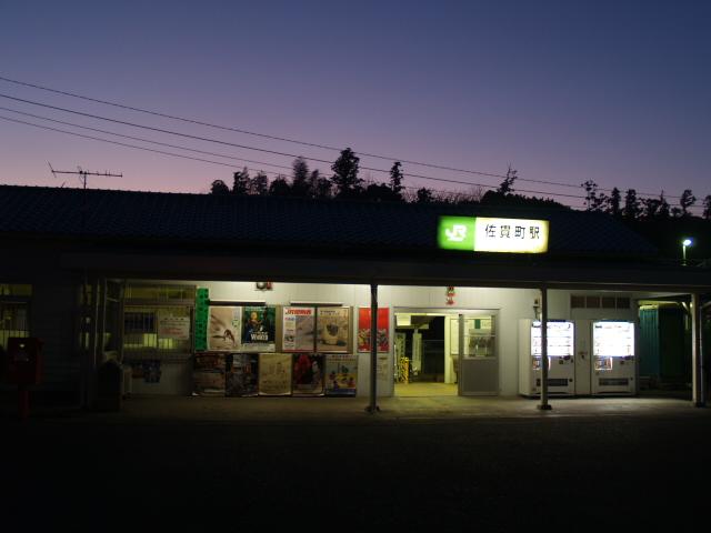 Sanuki094