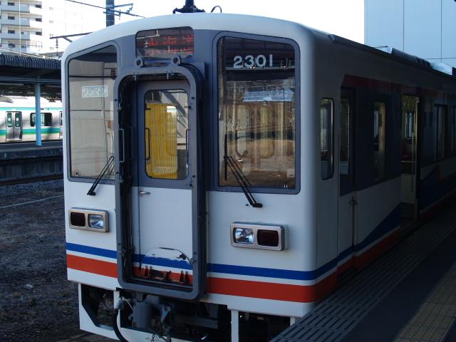 P3059817