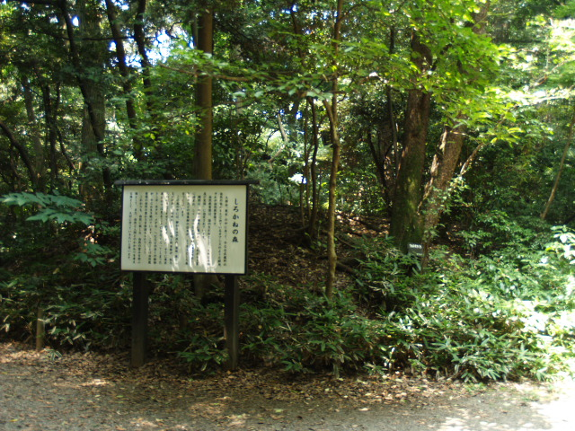 Shinagawa_006_1