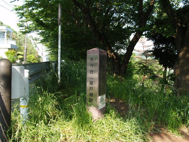 Sekido015