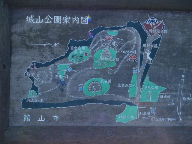 Tateyama019