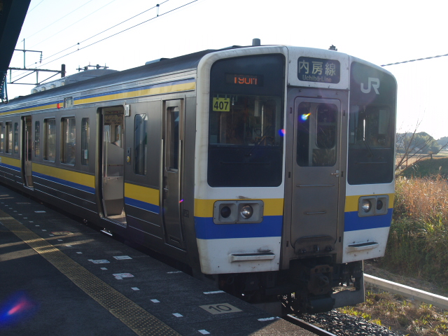 Sanuki001