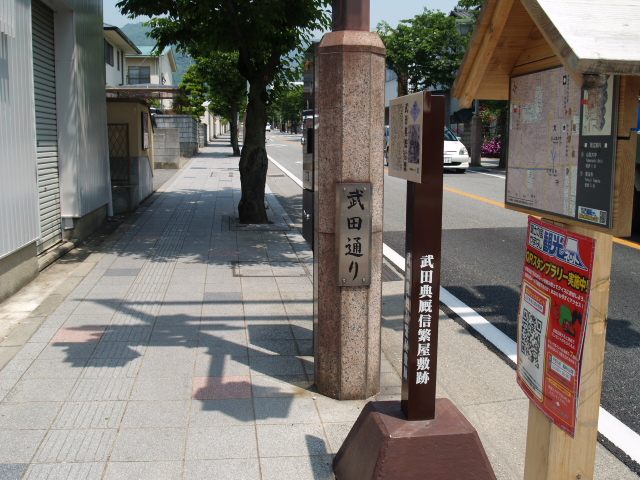 Kouhushinai_010