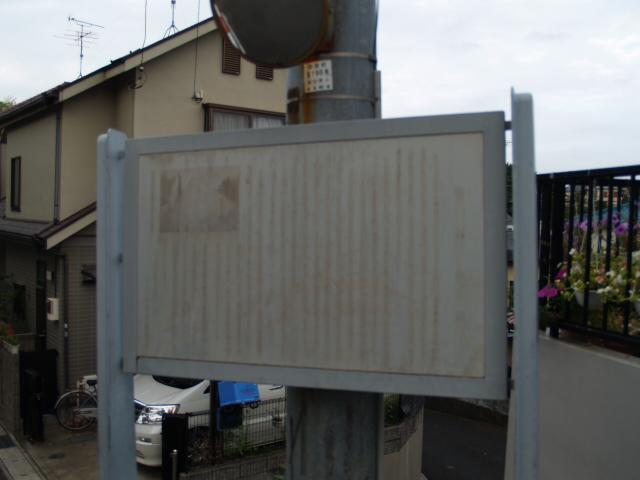Ichikawa_017