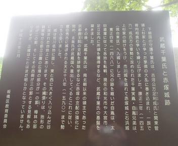 Akatsuka12