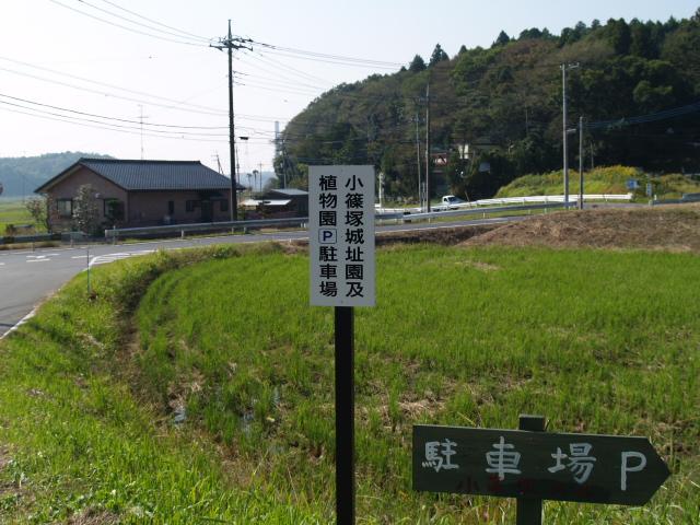 Koshinoduka002