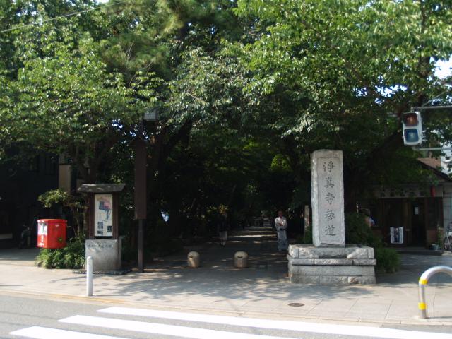 Okusawa_001