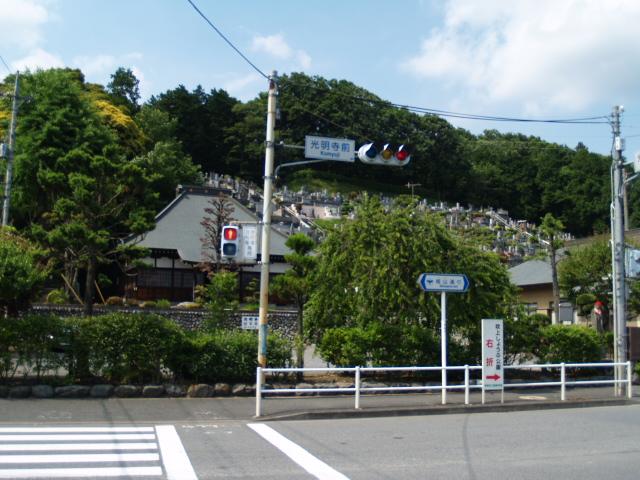 Katsunuma004