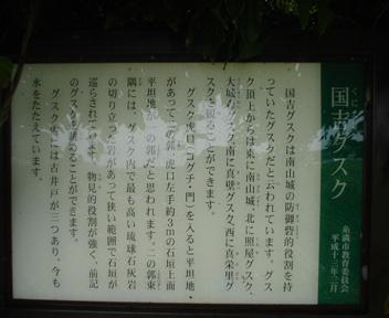 Kuniyoshi201