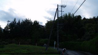 16/10/9 相模沼田城