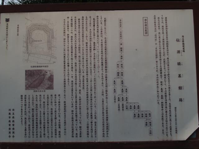 Tsunemoto005