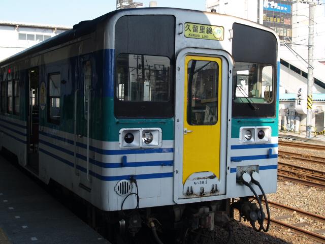 Kururi002