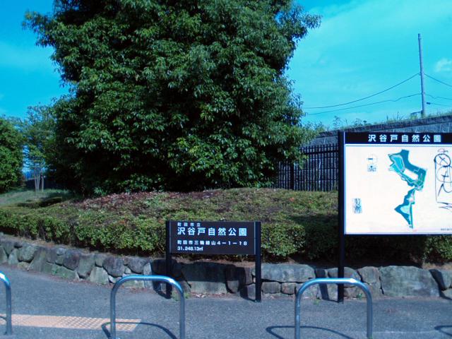 Machida_001