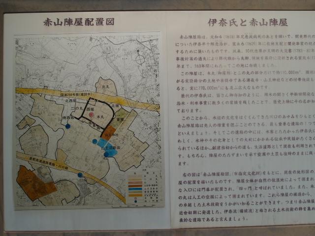 Akayama017