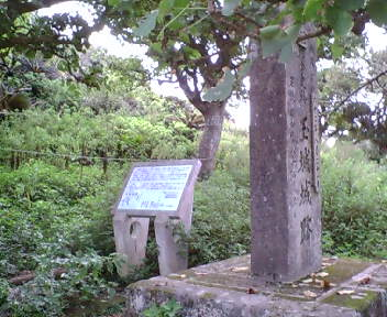 tamagusuku
