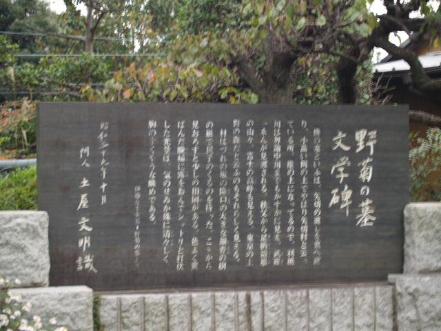 Oobori006
