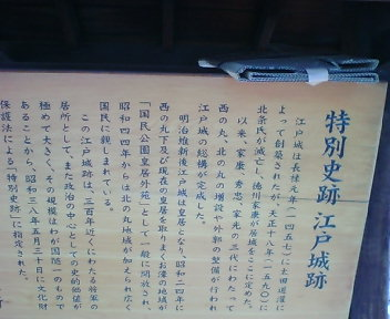 Edo103