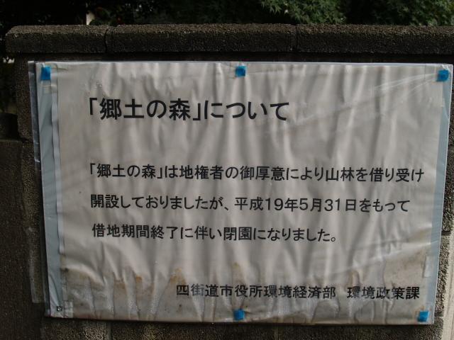 Shishiwatari_001