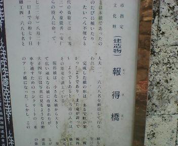 Mukue06